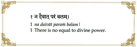 One Quote A Day (Sanskrit Text with Transliteration and